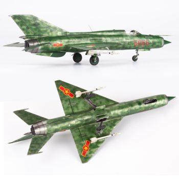 eduard 11115 MiG-21PFMs flown by Vietnamese Air Force Kit en plástico para montar y pintar de la serie profiPACK de Eduard.