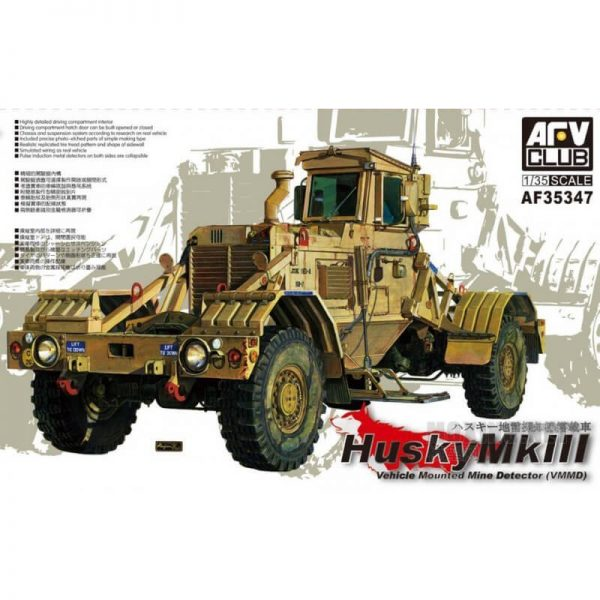 afv club 35347 Husky Mk.III Vehicle Mounted Mine Detector (VMMD) Kit en plástico para montar y pintar.