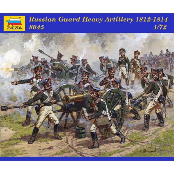 zvezda 8045 Russian Guard Heavy Artillery 1812-1814 Kit en plástico para montar y pintar. Incluye 35 figuras y 3 cañones.