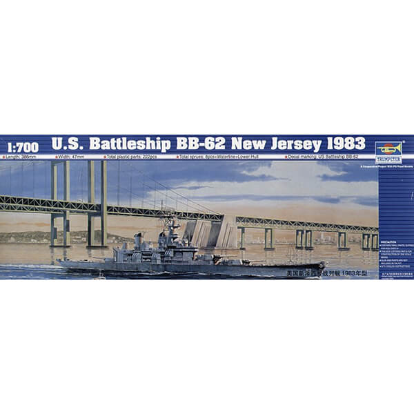 TRUMPETER 05702 US Battleship BB-62 New Jersey 1983 1/700 Kit en plástico parea montar y pintar. Se puede montar con el casco completo o por la linea de flotación -Water Line-