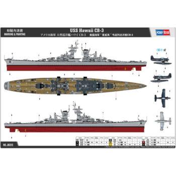 hobby boss 86515 USS Hawaii CB-3 1/350 Kit en plástico para montar y pintar. Incluye piezas en fotograbado y pedestal. Piezas 1100+