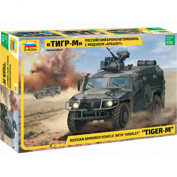 zvezda 3683 Russian Armored Vehicle with Arbalet Tiger-M Kit en plástico para montar y pintar. Piezas 340 Longitud 163 mm