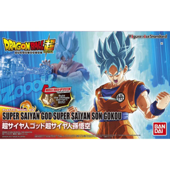 bandai 0219546 Super Saiyan God Super Saiyan Son GokouKit en plástico para montar.Una vez montada la figura queda articulada.