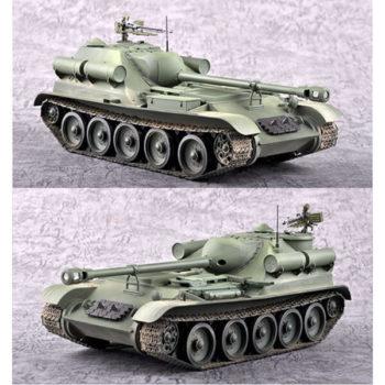 TRUMPETER 09570 Soviet SU-102 Tank Destroyer Escala 1/35