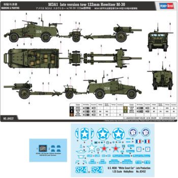 hobby boss 84537 M3A1 late version tow 122mm Howitzer M-30 maqueta escala 1/35