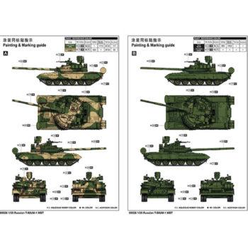 trumpeter 09526 Russian T-80UM-1 MBT Escala 1/35