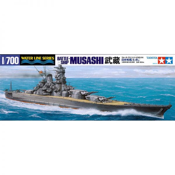 tamiya 31114 Japanese Battleship Musashi maqueta escala 1/700