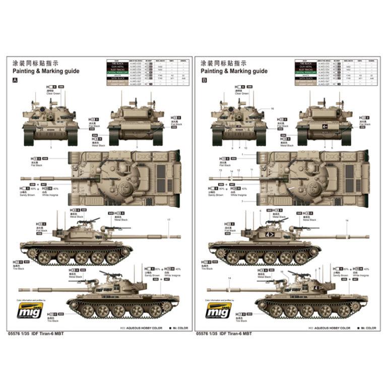 trumpeter 05576 IDF Tiran-6 MBT maqueta escala 1/35