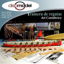 disarmodel 20144 Trainera de regatas del cantábrico maqueta escala 1/18