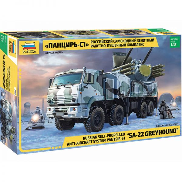 zvezda 3698 Pantsir-S1 - SA-22 Greyhound Russian self-propelled anti-aircraft system Kit en plástico para montar y pintar. Escala 1/35
