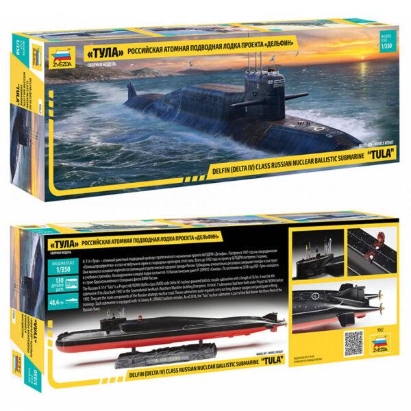 zvezda 9062 Delfin Delta IV Class Russian nuclear ballistic submarine TULA Kit en plástico para montar y pintar. Escala 1/350