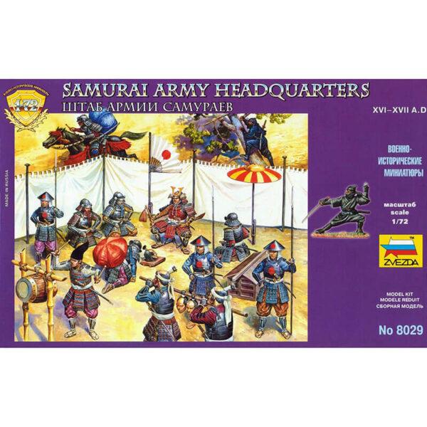 zvezda 8029 1/72 Samurai Army Headquarters Kit en plástico para montar y pintar. Incluye 28 figuras en 9 poses, 2 Honjin y varios accesorios.